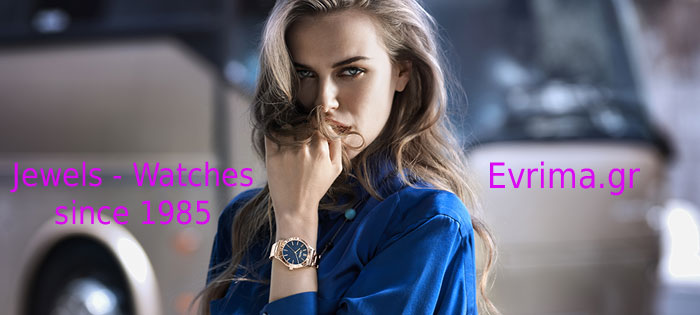 Evrima Jewels Watches